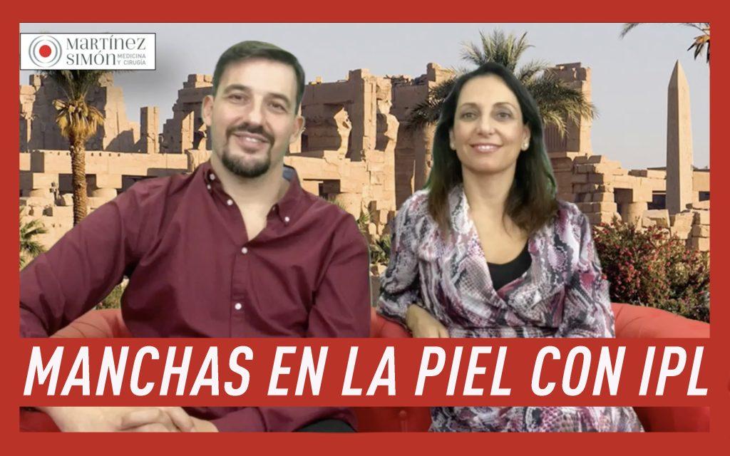 manchas-piel-ipl-luz-pulsada-clinica-centro-capilar-injerto-pelo-castellon